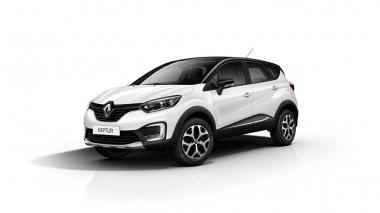 Коврики EVA Renault Kaptur 2020 - н.в