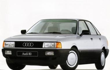 Текстильные коврики Audi 80/90 B-4 (8C) 1991-1996