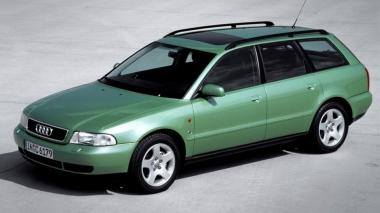 Текстильные коврики Audi A4 (B5) 1994 - 2001 (универсал)