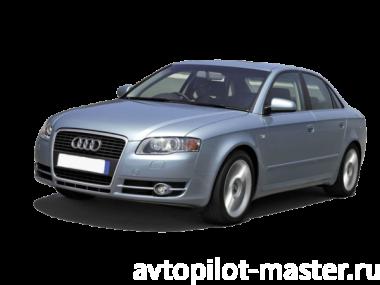 Текстильные коврики Audi A4 (B7) 2004 - 2009 (седан)