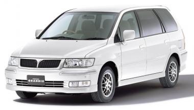 Текстильные коврики Mitsubishi Chariot III 1997-2003 (правый руль)