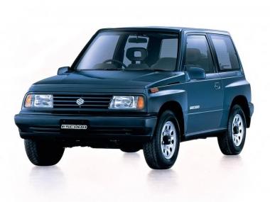 Текстильные коврики Suzuki Escudo 1988-1998 (правый руль)