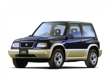 Текстильные коврики Suzuki Escudo 1997-2005 (правый руль)