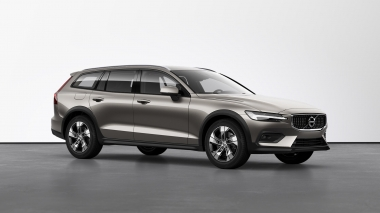 Текстильные коврики Volvo V60 Cross Country 2018- н.в
